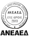 ANEAED